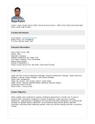 resume template customer service australian embassy dubai contact raja rafeh cv