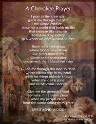 american poems prayer american posters