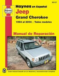 1998 jeep grand manual jeep grand haynes manual de reparación grand