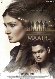 maatr 2017 download full movie an information search