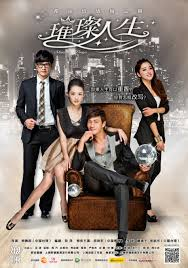 film mandarin boss and me shining days releases opening theme wake up love by peter ho