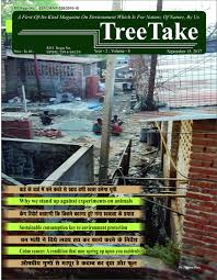 latest edition of environmental magazines take tree