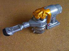 Dyson Handheld Vaccum List Of Dyson Products Wikipedia