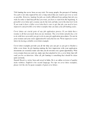 cover letter consulting advertisements cover letter consulting
