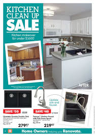 home hardware building centre on flyer january 18 to 25