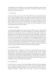 pregnancy teenage thesis homework idea holiday homework activities
