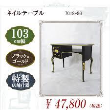 antique flex rakuten global market antique nail desk antique