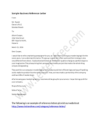 Reference Sheet Resume Collection Of Solutions Commercial Reference Letter Example For