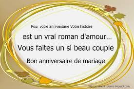 poeme sur le mariage poème anniv mariage comment et où trouver