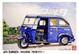 mazda car van wednesday wall mazda watercolors by miki nakajima japanese