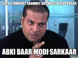 Add Text Meme - 16 parody memes of ab ki baar modi sarkar that ll make you go lololol