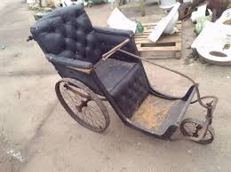 invalid chair bath chair