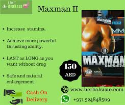 uae herbals offering vimax vigrx plus alpha male plus handsome up