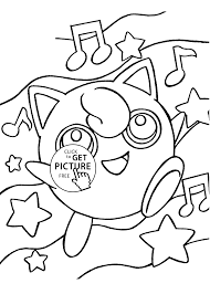pokemon anime coloring pages for kids printable free