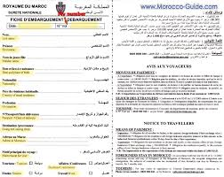 packing list form the ultimate packing checklist for morocco morocco guide