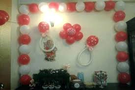 birthday wallpaper ideas easy balloon decoration for at home