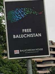 the baloch house 09 18 17