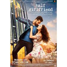 halfgirlfriend full nervous here is our second poster trailer