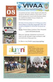 Invitation Cards For Alumni Meet Vijnana Vihara Alumni Association Connecting Gudilovans World