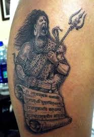 hindu god shiva tattoo tattoos pinterest shiva tattoo