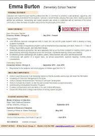 mattischro page 27 new teacher resume how to do a resume