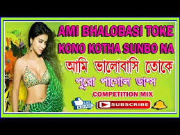 purulia mp3 dj remix download download ami valobasi toke purulia extra bass mix by best purulia dj
