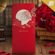 Asian Wedding Invitations Festa 2016 New Elegent Red Butterfly Chinese Style Wedding