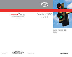 2010 toyota camry hv owners manual just give me the damn manual