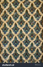 Moroccan Pattern Art Moroccan Wall by Islam Art Pattern Islamic Art On Stock Photo 88000594 Shutterstock