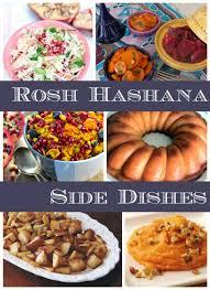 rosh hashanah seder plate rosh hashana simanim tapas style menu plan