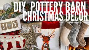 easy diy christmas home decor pottery barn inspired easy diy christmas home decor pottery barn inspired beeisforbudget