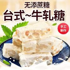 fa軋des cuisine 无蔗糖牛轧糖新品 无蔗糖牛轧糖价格 无蔗糖牛轧糖包邮 品牌 淘宝海外