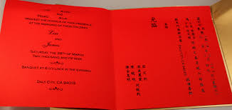 Wedding Invitation Card Template Word Chinese Wedding Invitations Templates Virtren Com