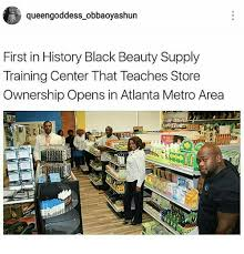 Meme Beauty Supply - queengoddess obbaoyashun first in history black beauty supply