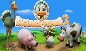 download game farm frenzy 2 mod farm frenzy 2 for android free download farm frenzy 2 apk game