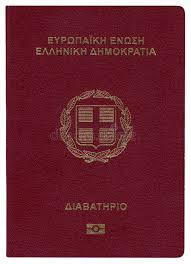 consolato rumeno passaporti passaporto greco immagine stock immagine di libert罌 30579999