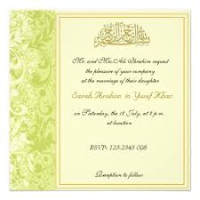 muslim wedding invitation wording wedding invitation wordings muslim 6 wedding invitation wordings