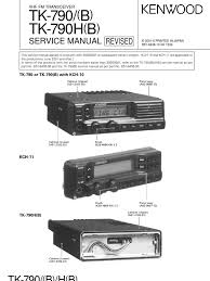 kenwood tk 790 service 2001 radio power supply