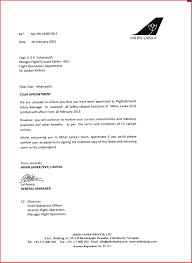 sle cover letter student bank operations manager cover letter information systems