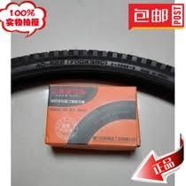chambre a air 700x38c pneus de bicyclette du meilleur d achat français yoycart com
