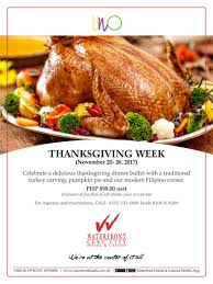 thanksgiving week waterfront hotels
