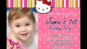 Birthday Invitation Cards For Kids First Birthday Making Personalized Birthday Party Invitations Youtube