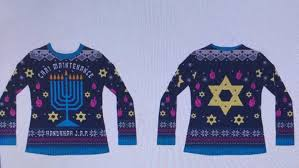 channukah sweater nordstrom pulls offensive hanukkah sweater the times of israel