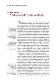 transliterated haggadah seif edition transliterated linear haggadah paperback
