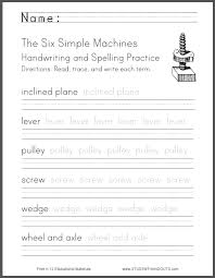 the six simple machines list handwriting and spelling worksheet