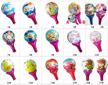 inflated balloon delivery popular inflated balloon delivery buy cheap inflated balloon