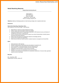 resume objective exles general accountant roles allocation job related skills for retail paso evolist co