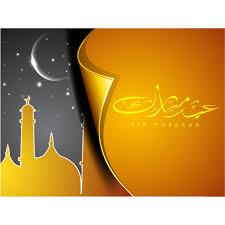Eid Invitation Card Eid Mubarak Typography Template Vector Eid Mubarak Pinterest
