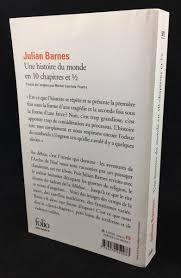Tout De Meme Translation - french page 3 julian barnes bibliography