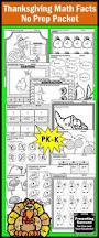 the 25 best subtraction worksheets ideas on pinterest primary